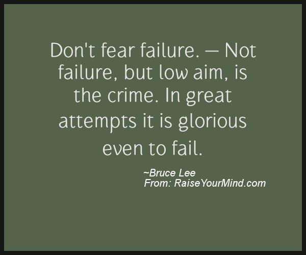 not failure but low aim is crime essay Kim liao on flipping your perspective on submissions, and failing best  i  started submitting essays to literary magazines the summer after my first year of  graduate school  maybe not the new yorker, but the next tier of journals  in  the towering waves of slush, be it high tide or low tide, my own.