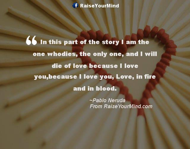 Quotes about the only one you love